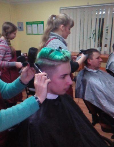 занятия перукари